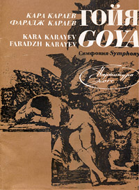 Goya: the score cover